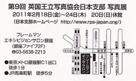 Hp9rpsj110215
