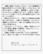 Hpimg_0002_3